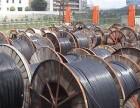 杭州电缆线回收 临平滨江二手电缆线回收