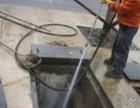 苏州园区打孔切割下水道疏通清理抽粪化粪池