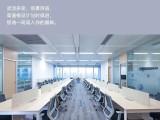 匯俱優品高端辦公家具-武漢辦公家具-工廠直銷-簡約職員桌椅