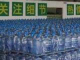 康师傅桶装水配送全市配送桶装水办卡优惠