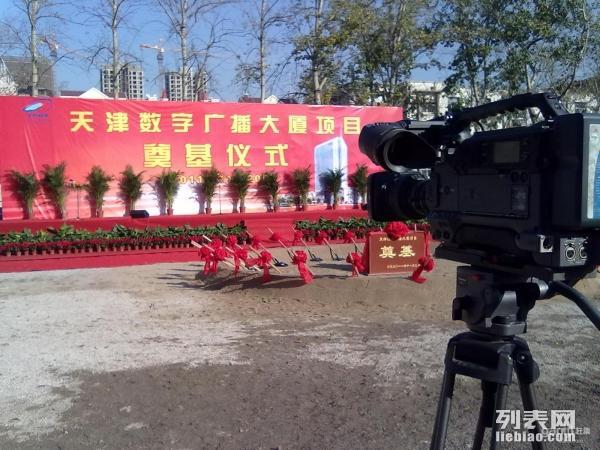 天津小施摄像 八年摄像经验 更专业 更专心 更专注