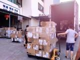 美国  私人 商业地址 双清包税到门专线