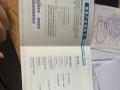 原装i7惠普笔记本九九新3500元出售