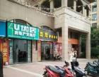 江南总价75万的商铺广西知名房企龙光集团巨献