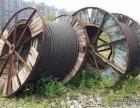 抚顺废旧电缆回收电机废黄铜回收