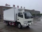 广州东风多利卡冷藏车车低价出售