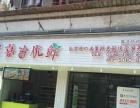 鼓浪屿63平方水果食品店冷饮店配有冷库可