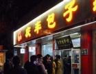 珠江道与友谊路交口附近三楼730平米可餐饮旺铺出租