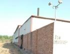 韩村镇北宫村韩村高速出口200米 厂房 7000平米