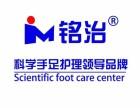 天津龙腾盛世生物科技发展有限公司