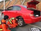 全鄂州24小时道路救援补胎换胎速度快吗