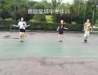 东舟体育沙坪坝区篮球实心球跳远跳绳铅球培训