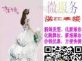 新娘发型、新娘早妆、新娘跟妆、伴娘化妆、舞蹈化妆