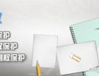 无锡崇安区商标注册专利申请,高效保证,服务专业