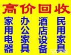 南京旧地板回收旧空调回收 家装拆除 吊顶拆除酒店回收