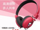 头戴式金属彩色耳麦 全网**电线可双边拔插 适用苹果小米耳机