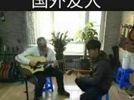浑南张老师吉他培训班 张老师吉他培训班 歆艺等你