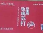苏七苏打水召集市区餐饮店合作共加盟 烟酒茶饮料