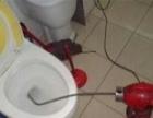 【专业低价】旺顺专业疏通马桶,下水管,洁具维修等