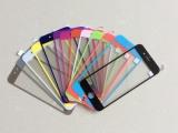 苹果6彩色钢化膜 iphone6 plus彩色钢化膜 彩色钢化玻