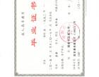 湖南中医药大学护理学专升本