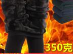 优质350克 加肥加大码七彩棉秋冬保暖打底裤韩版高腰收腹铅笔裤