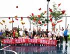 吉林省征途拓展训练中心-企业拓展 趣味运动会