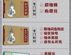 广州仙草活骨膏治疗腰椎椎管狭窄症的药膏价格是多少钱