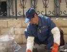 南通港闸清洗油烟机家庭店面保洁,打扫卫生,擦玻璃