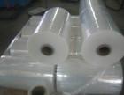 大量回收废塑料价格高于同行沈阳塑料收购价格多少