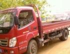 自带货车出租及搬运