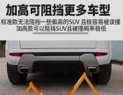 安装地锁停车位锁,结实防压,不伤轮胎