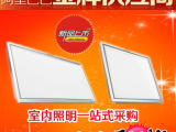批发LED面板灯 集成吊顶LED超薄面板灯 LED平板灯 面板灯