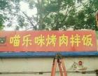 长江路 钱塘江支路 旺铺转让商业街卖场