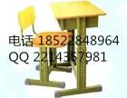 天津单双人可升降课桌椅