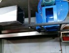 湘潭制作厨房设备,油烟管道的电话是多少风机安装