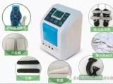 康普来细胞排毒波动仪(纤体波动仪)