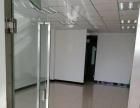 上东国际精装写字楼105平带隔断可随时看房业主急租