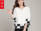 女人百合新款精品女装提花方形图案貂绒开衫圆领短款长袖毛衣