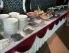 广州婚宴自助餐公司聚会自助餐上门 外送上门电话