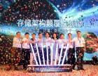 深圳创意活动策划 展会展览 发布会酒会晚会招商峰会启动仪式