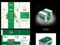 画册设计,标志设计,包装设计,VI设计,室内外装修