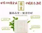 中国医药集团一致国皂