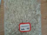 工业盐(海盐/二晒盐/原盐)
