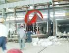 金石提供高纯型硅酸铝纤维板含锆型硅酸铝纤维板