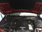 奔驰C级2015款 C 200 L 2.0T 自动 运动型(改款