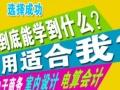 南县天威电脑学校——最后一天高考了,加油吧!青年!