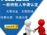 宁波公司注册代办,快速出证,提供地址,工商注册