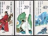 哈尔滨邮票买家直接交易 无需费用 现金交易