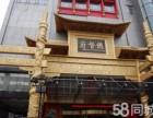 武汉总督府五星级酒店预定-武汉豪华的五星级酒店